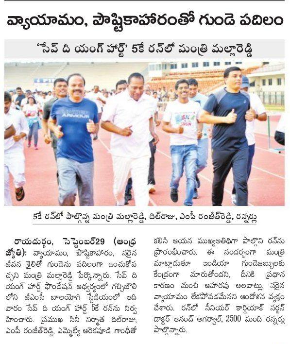 Newspaper article